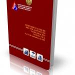 Manual de laboratorio de suelos y exploración geotécnia
