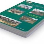 Manual de Diseño de Puentes (Perú)