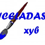 PINCELADA # 3 – Nudos congestionados de armadura