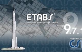 Colección de manuales de ETABS en Ingles y Español
