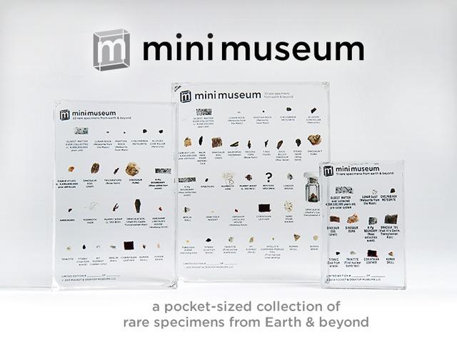 Regalos-mini-museum