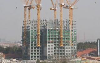 Construcción Rápida