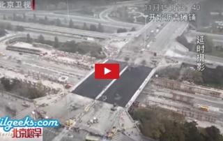 En China desmantelan y construyen un Puente en menos de 48 horas (Método integrado de reemplazo)