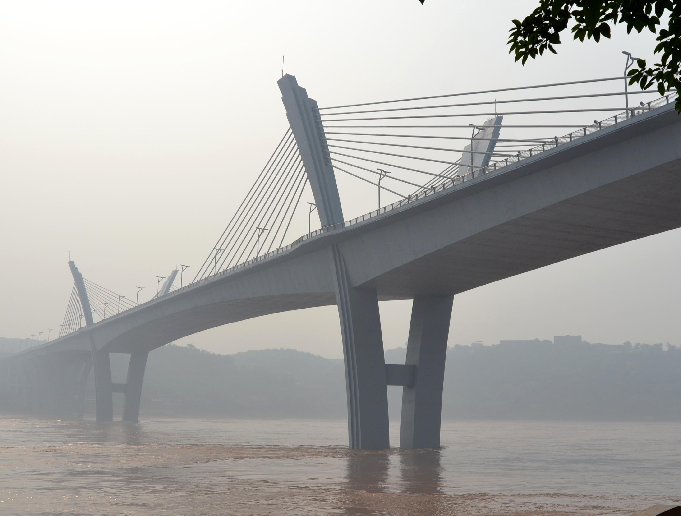 Puente Sanyuan