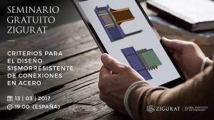 1Conexiones-acero-zigurat-global-institute-technology-1080x608