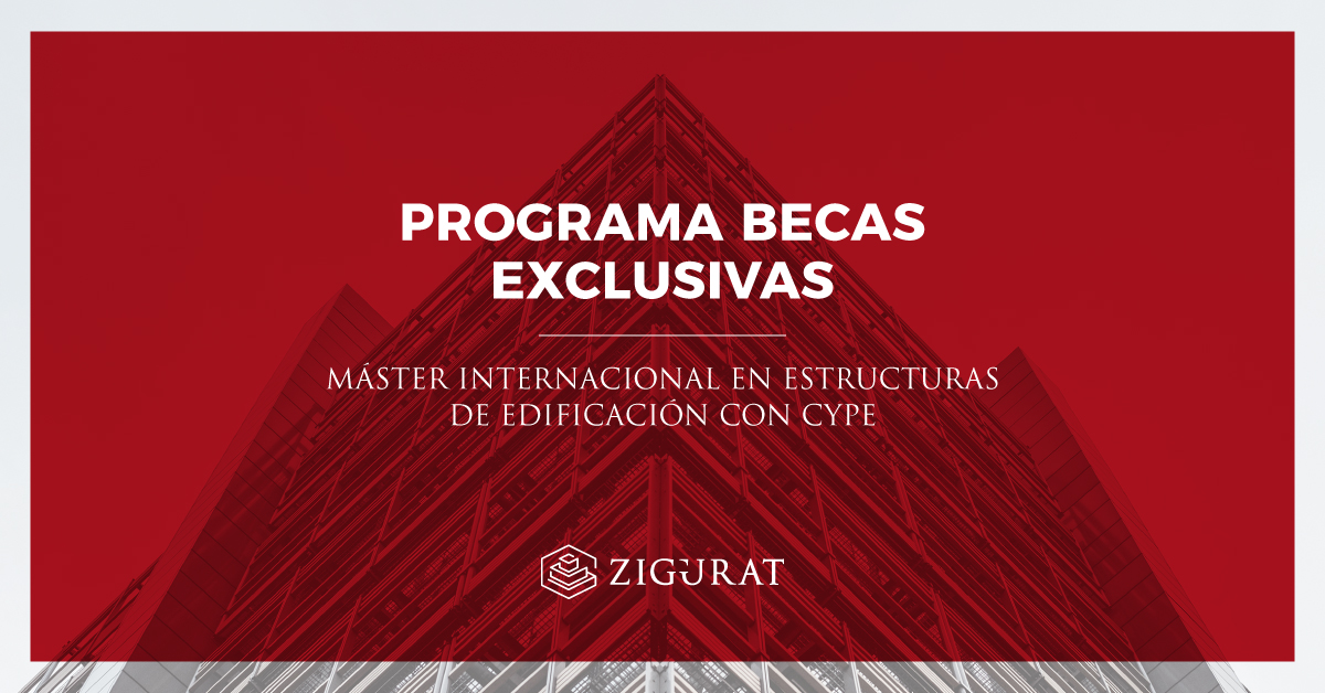 becas-civilgeek-zigurat